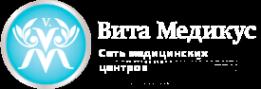 Логотип компании Вита Медикус